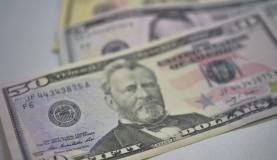 Moeda  americana  fechou  cotada  a  R$ 2,474  para venda, com queda de 1,94%. (Foto: Arquivo/Agência Brasi)