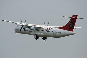 A aeronave que caiu é uma ATR-72. (Foto: Michel Teiten/Wikipédia)