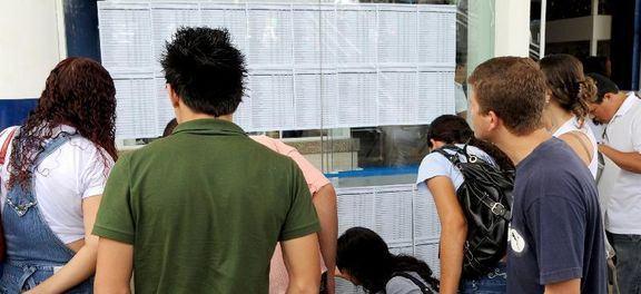 É responsabilidade do estudante verificar nas unidades de educação superior os horários e o local onde deve comparecer. (Divulgação/Agência Brasil)