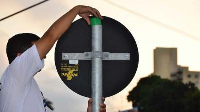 Esta é mais uma ação da campanha São José na Guerra contra a Dengue, lançada pela Prefeitura em março. (Foto: José Aparecido/PMSJC)