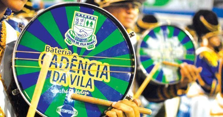 """Ilhabela será tema do desfile da """"Unidos da Vila Maria"""" no Carnaval de São Paulo em 2016 e a seletiva regional para a escolha do samba será promovida neste sábado (25/7), na Vila, junto com a apresentação da ala-show da escola. (Foto: divulgação)"""