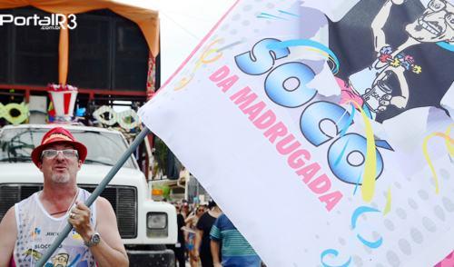 VÍDEO: Socó da Madrugada faz a alegria dos foliões em Pinda